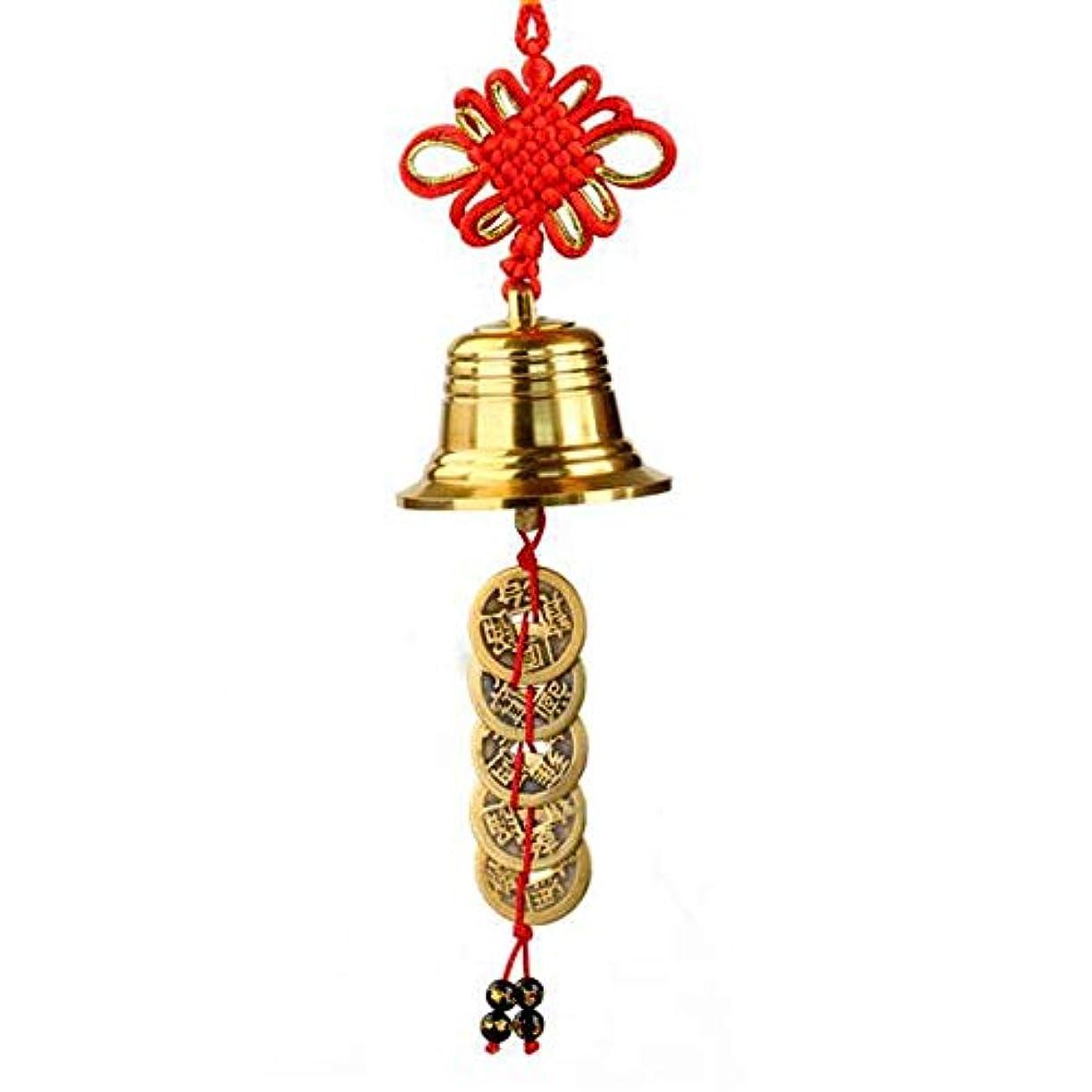 姓後退するクリエイティブKaiyitong01 風チャイム、中国のノット銅ベルホームデコレーション、ゴールド、サイズ28センチメートル,絶妙なファッション (Size : 28*5cm)