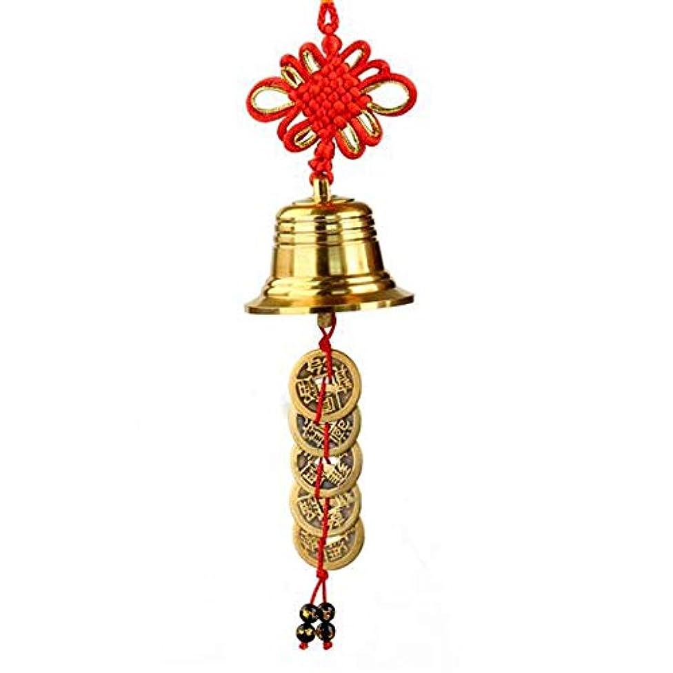 ピグマリオン敵対的再生Hongyuantongxun 風チャイム、中国のノット銅ベルホームデコレーション、ゴールド、サイズ28センチメートル,、装飾品ペンダント (Size : 28*5cm)