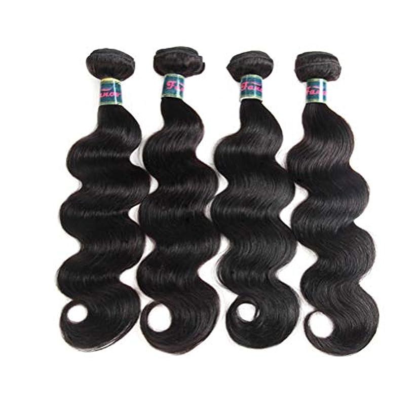 始める保持お祝い髪織り女性ブラジル実体波バージンヘア1束閉鎖未処理人間のバージンヘア