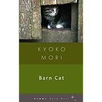 Barn Cat (Gemma Open Door) (English Edition)