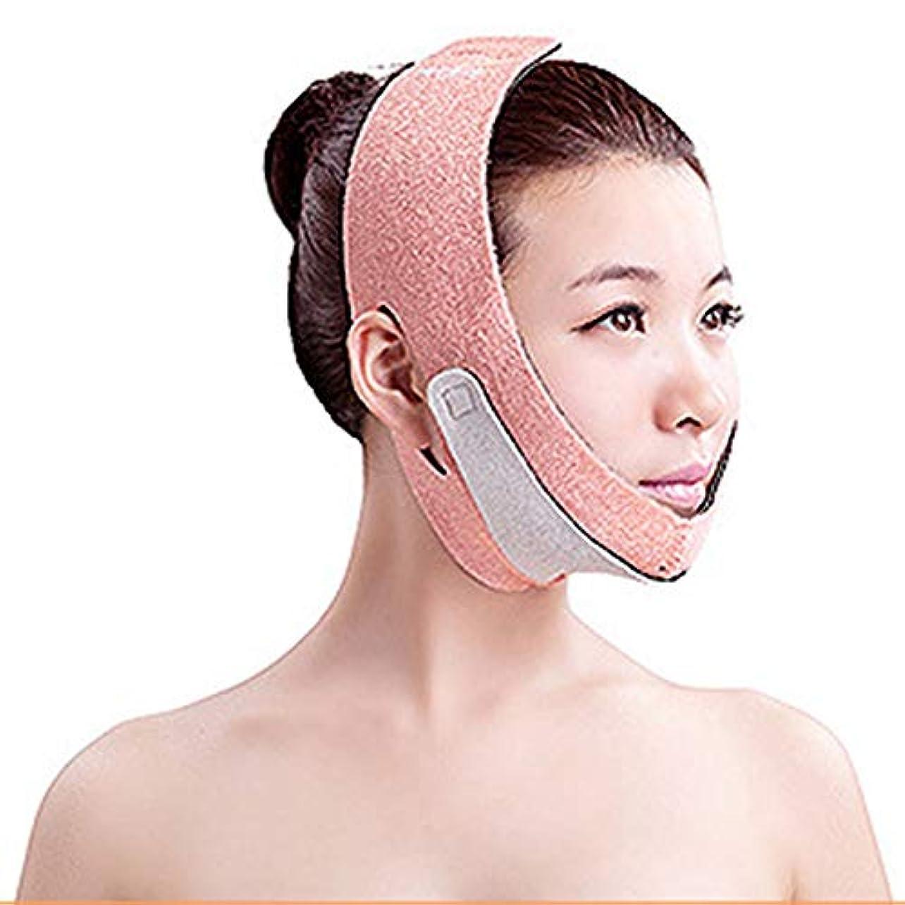確実感嘆符後悔V顔の強力な持ち上げツール、修正3D改装リフティング包帯二重あごの女性の抗しわの美しさフェイスリフティングアーティファクト睡眠包帯薄い顔二重あご無料呼吸,Orange