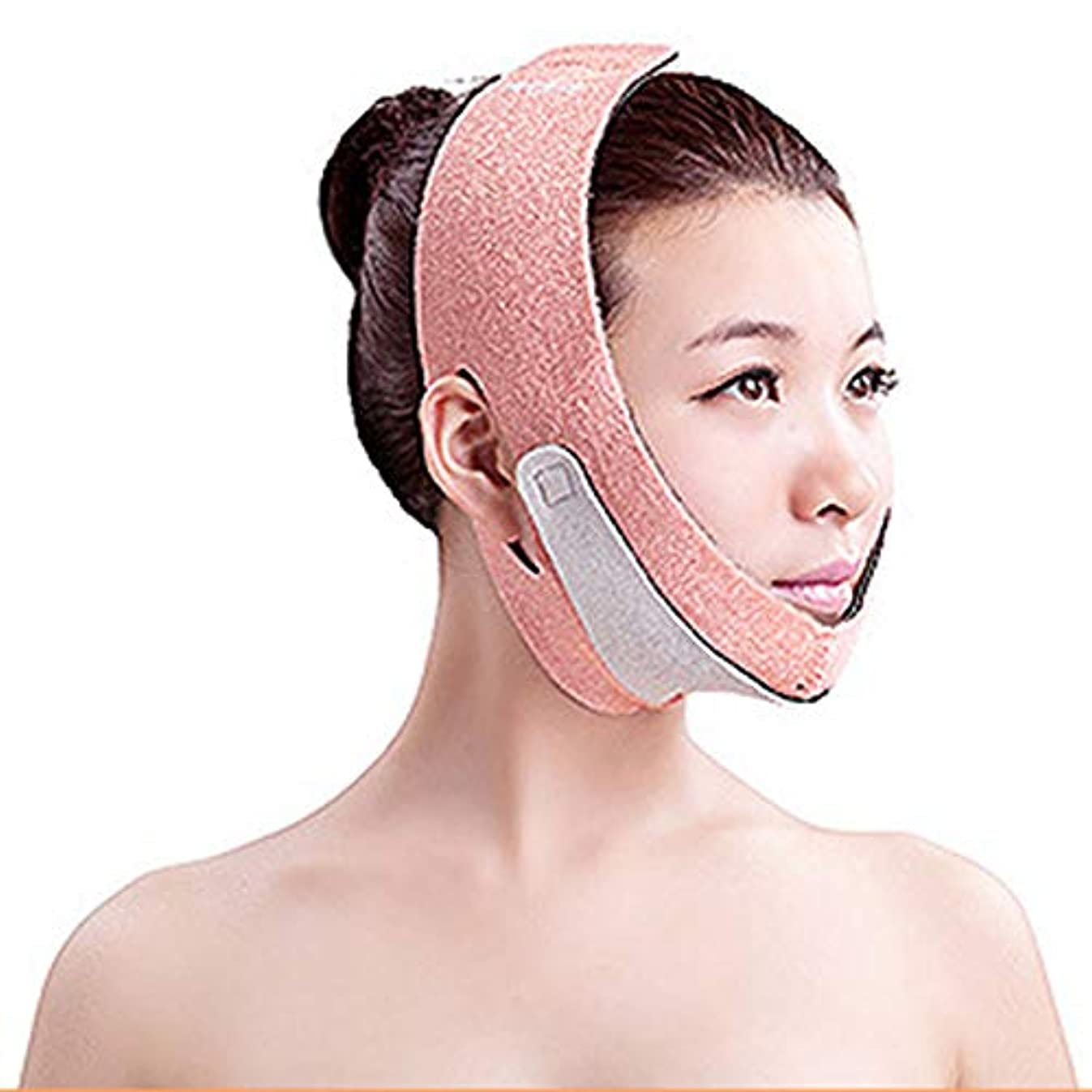 V顔の強力な持ち上げツール、修正3D改装リフティング包帯二重あごの女性の抗しわの美しさフェイスリフティングアーティファクト睡眠包帯薄い顔二重あご無料呼吸,Orange