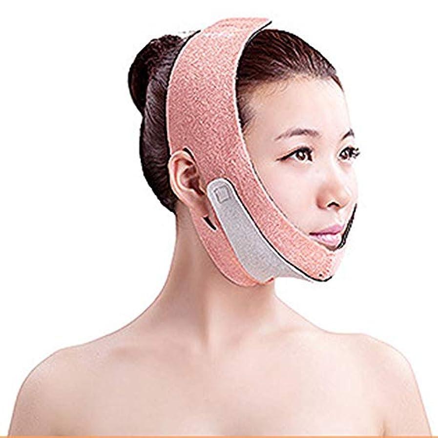 ピストル増幅するマルクス主義者V顔の強力な持ち上げツール、修正3D改装リフティング包帯二重あごの女性の抗しわの美しさフェイスリフティングアーティファクト睡眠包帯薄い顔二重あご無料呼吸,Orange