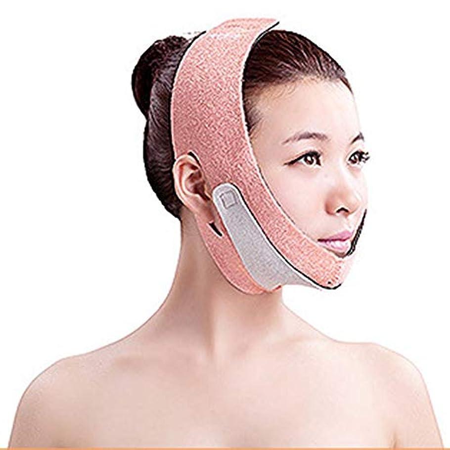 に渡って五ミトンV顔の強力な持ち上げツール、修正3D改装リフティング包帯二重あごの女性の抗しわの美しさフェイスリフティングアーティファクト睡眠包帯薄い顔二重あご無料呼吸,Orange