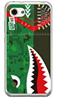 YESNO シャーク デジタルカモ (ソフトTPUクリア) / for AQUOS R compact 701SH・SHV41/SoftBank・au SSH701-TPCL-701-Q150