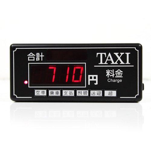 マーベラス リアル タクシーメーター【marvelous real】インテリア 雑貨 玩具