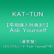 【早期購入特典あり】Ask Yourself(通常盤)(オリジナルノート