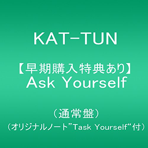 【早期購入特典あり】Ask Yourself(通常盤)(オリ...
