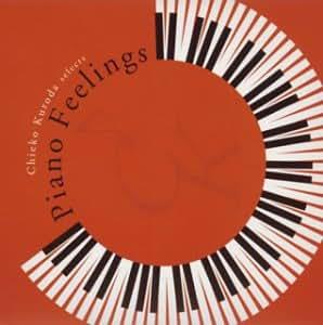黒田知永子セレクト~Piano Feelings