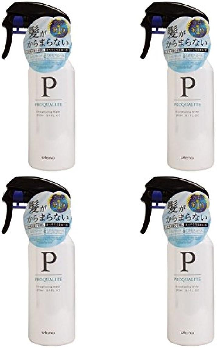 登録するピニオン満員【まとめ買い】プロカリテ まっすぐうるおい水【×4個】