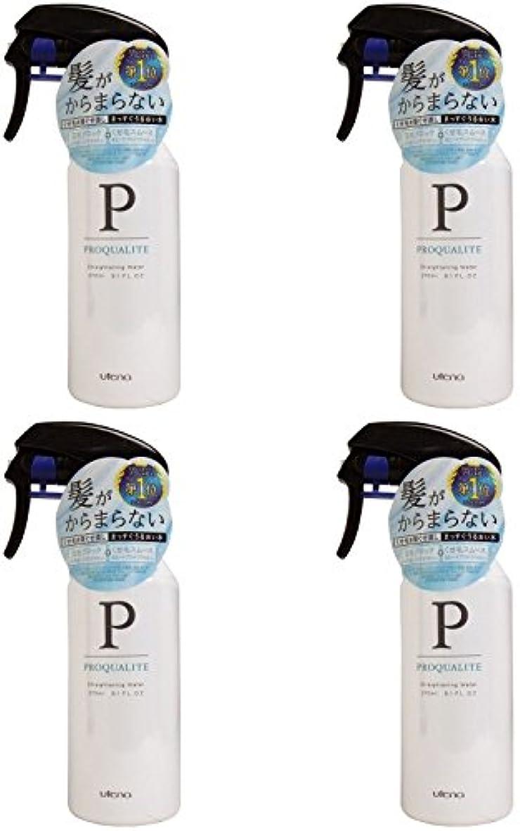 控えめな錫ところで【まとめ買い】プロカリテ まっすぐうるおい水【×4個】