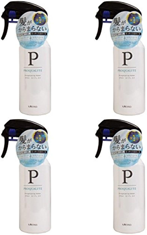 ホスト純度お【まとめ買い】プロカリテ まっすぐうるおい水【×4個】