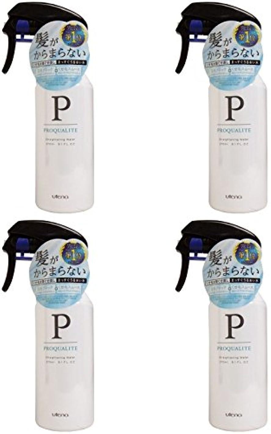 静かに唯物論ひどい【まとめ買い】プロカリテ まっすぐうるおい水【×4個】