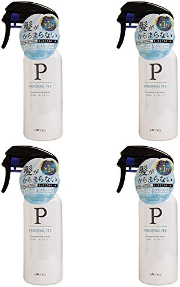 バージンアナリスト味わう【まとめ買い】プロカリテ まっすぐうるおい水【×4個】