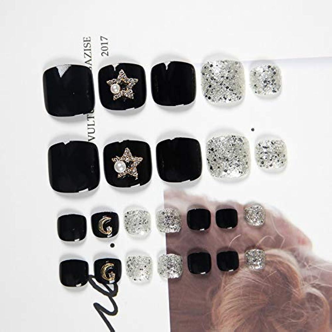 帰る消費者リズミカルなXUANHU HOME 24ピースダイヤモンド偽爪キットスティレットブライダルシルバーキラキラクリスタルフルカバーと接着剤偽爪