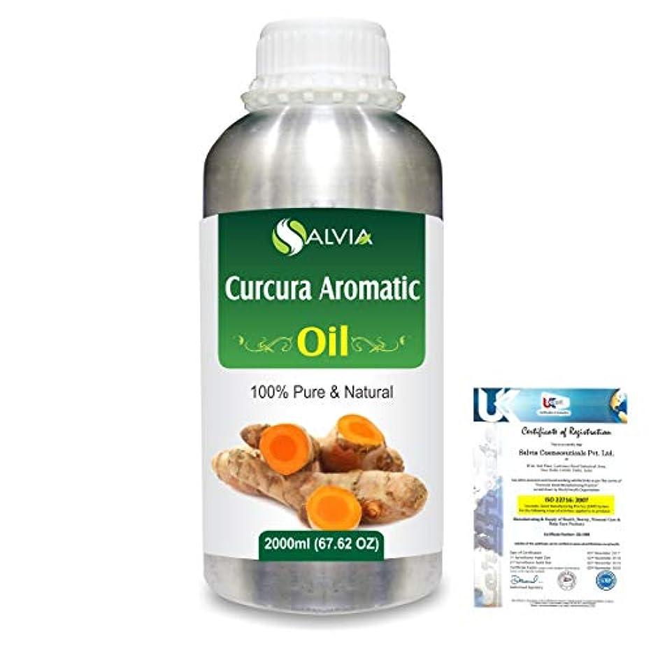 スティック人間偶然のCurcuma Aromatica (Curcuma aromatica salisb) 100% Natural Pure Essential Oil 2000ml/67 fl.oz.