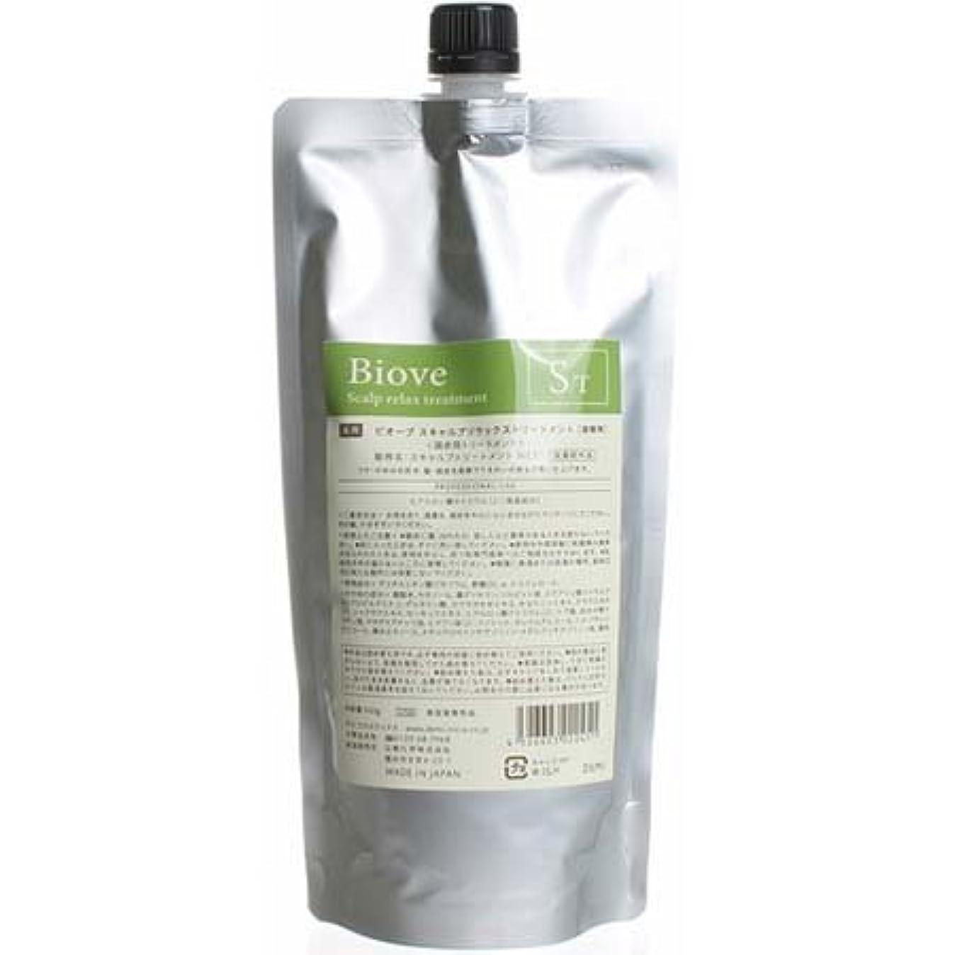精度ワイプあごひげデミ〈ビオーブ〉スキャルプリラックス トリートメント[医薬部外品] 詰替用450g