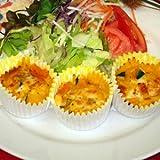グラタン お弁当 小さなかぼちゃグラタン(35g×6個)簡単調理