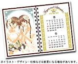 マリア様がみてる 2005年度 スクール・カレンダー ([カレンダー])