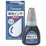 シャチハタ 顔料系 補充 インキ 20ml (薄墨)
