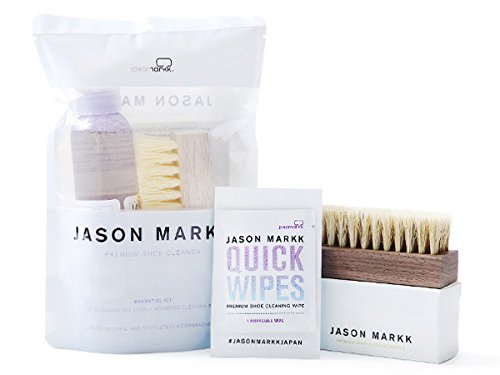 JASON MARKK スニーカークリーナー コンプリートパック