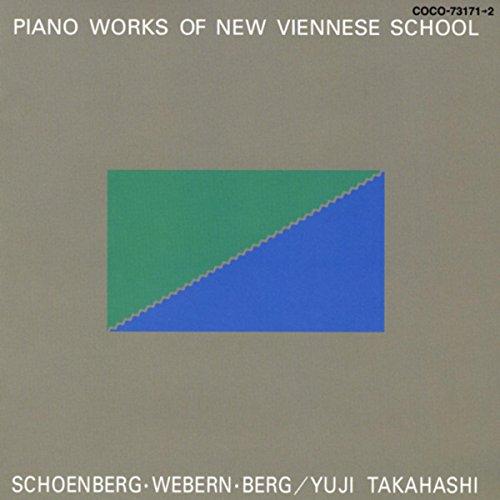 新ウィーン楽派ピアノ作品集