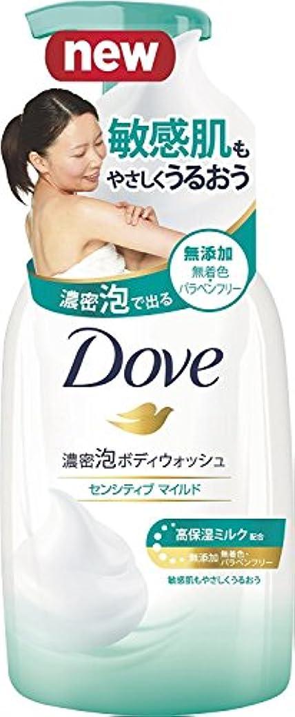 分散気分が悪い理容師ダヴ 濃密泡ボディウォッシュ センシティブ マイルド ポンプ (敏感肌用) 450g × 12個