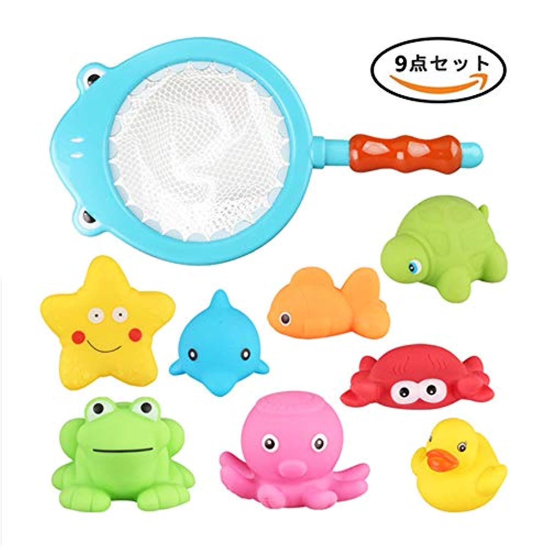 お風呂用おもちゃ シャワー 水遊び 水鉄砲 動物 魚網 ネット カニ 動く 泳ぐ 子供 赤ちゃん 9点セット