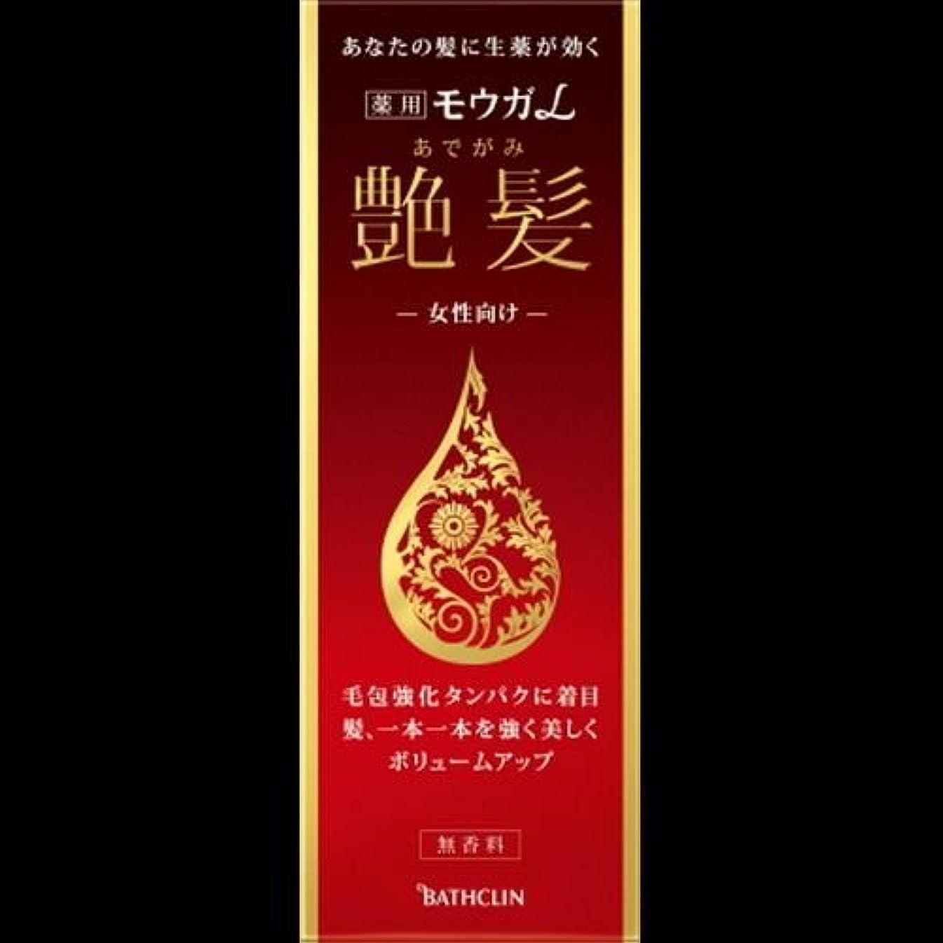 【まとめ買い】モウガL 艶髪 60ml ×2セット