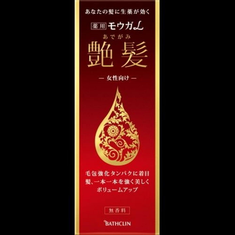 軍隊アトミックパラナ川【まとめ買い】モウガL 艶髪 60ml ×2セット