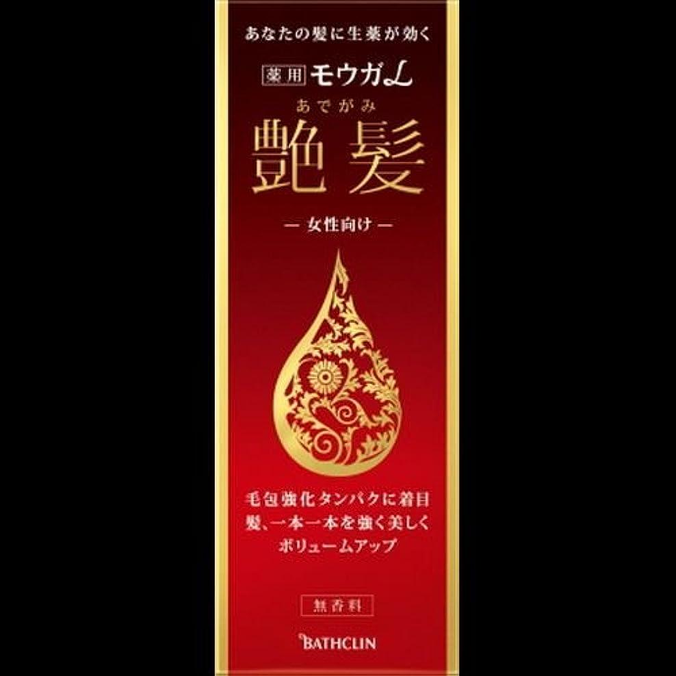 順応性のある行商人薬理学【まとめ買い】モウガL 艶髪 60ml ×2セット