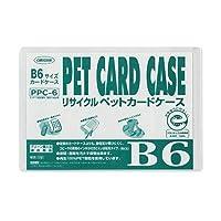 再生80% PETカードケース B6 ★