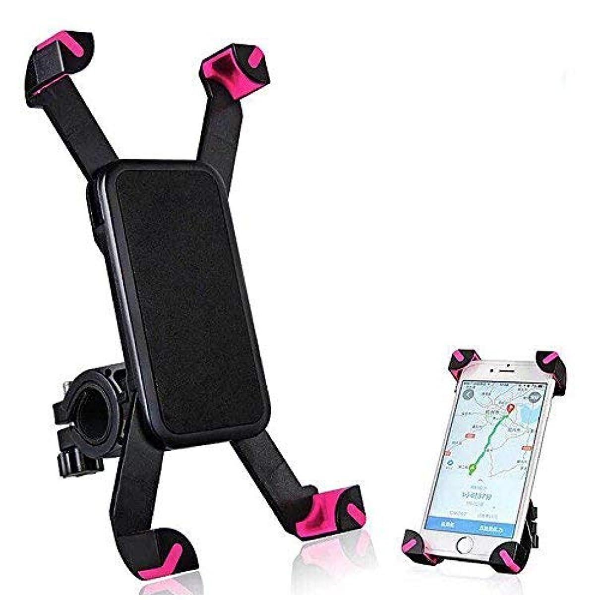 銃あなたのものにぎやかSenkusya 自転車ホルダー スマートフォン GPSナビ 携帯 固定用 自転車用スタンド バイクスマホホルダ 360度回転 脱落防止 多機種対応 角度調整