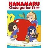 はなまる幼稚園のアニメ画像