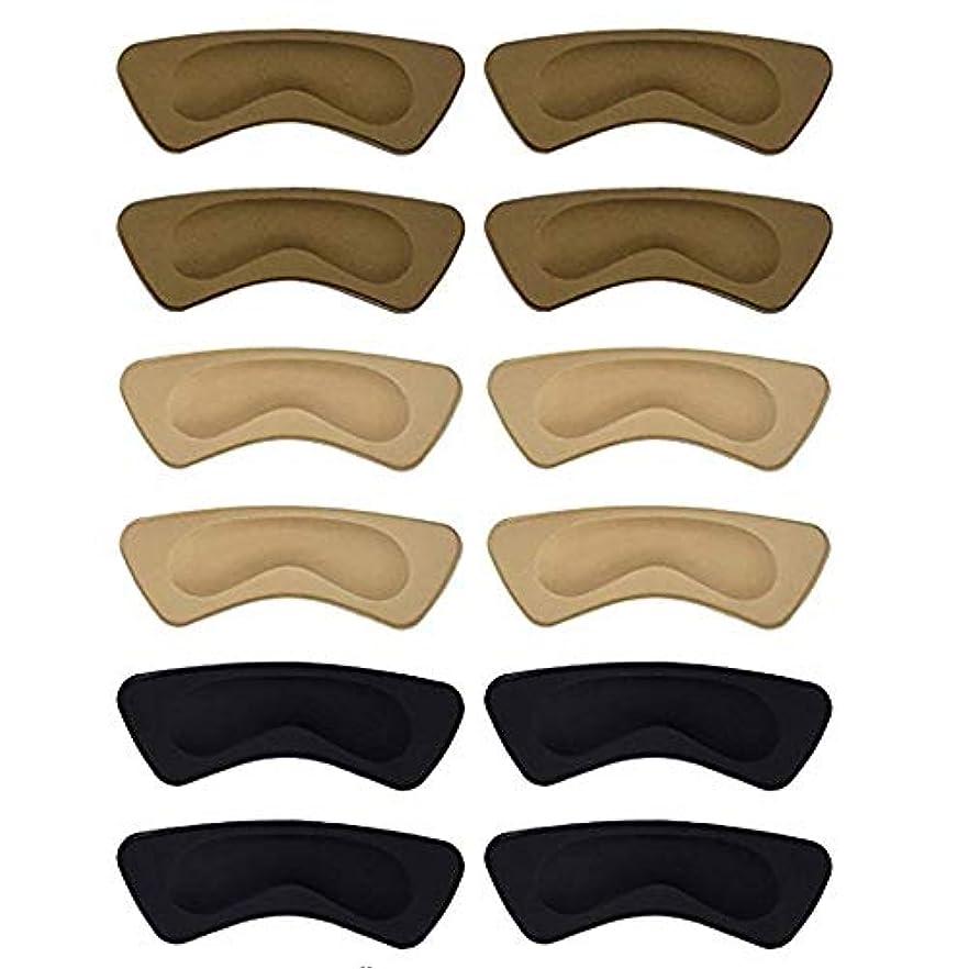 分子アナログ連想足裏保護パッド ヒールパッド ヒール かかと 靴擦れ サイズ調整 靴ずれ かかと 脱げ 防止 くつずれ防止パッド