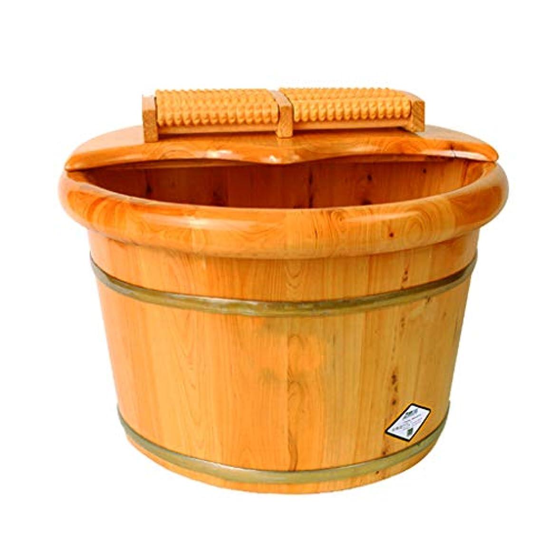 アッパー父方の地殻HJBH高品質純粋な天然杉ウッドフット風呂樽ふた付き木製世帯フット浴槽厚いシダーウッドフットマッサージャーサイズ:直径41.5 M *高26 CM