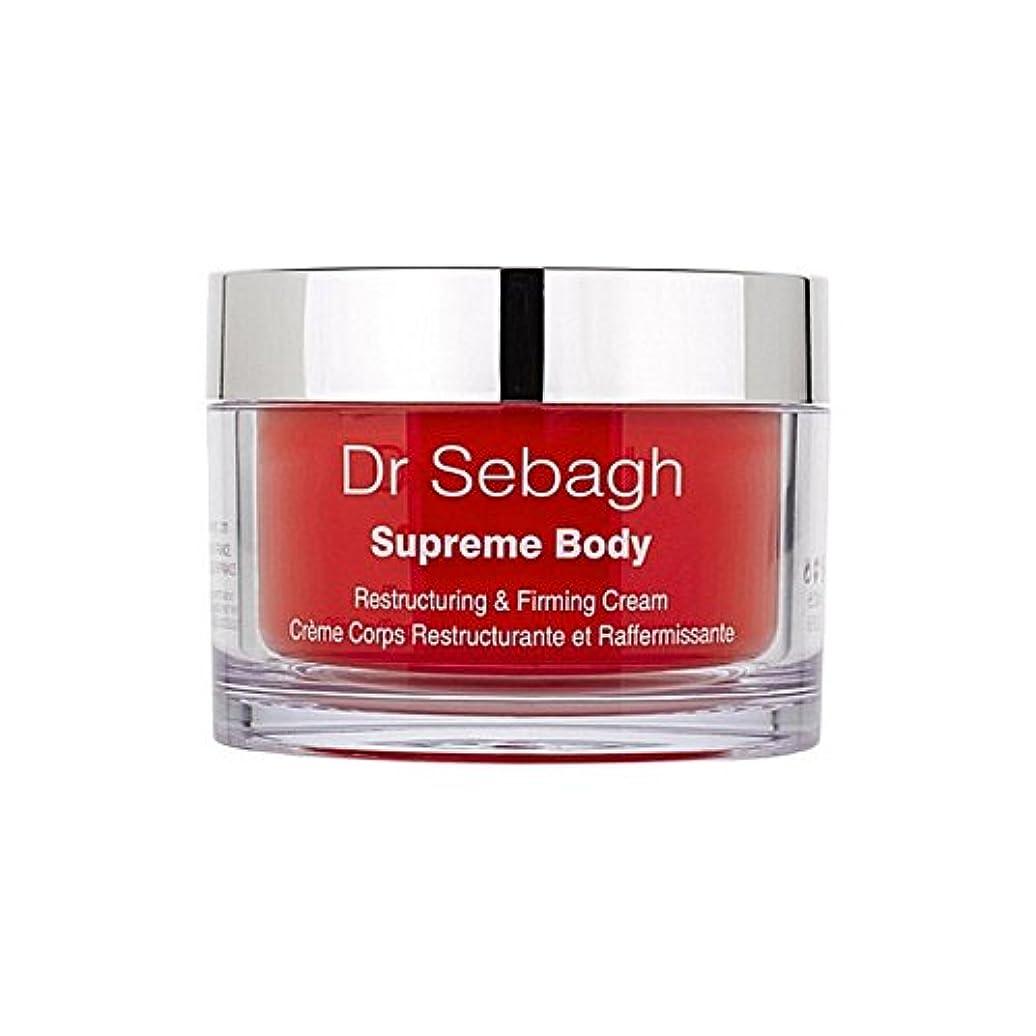 Dr Sebagh Supreme Body Cream 200ml - 最高のボディクリーム200ミリリットル [並行輸入品]