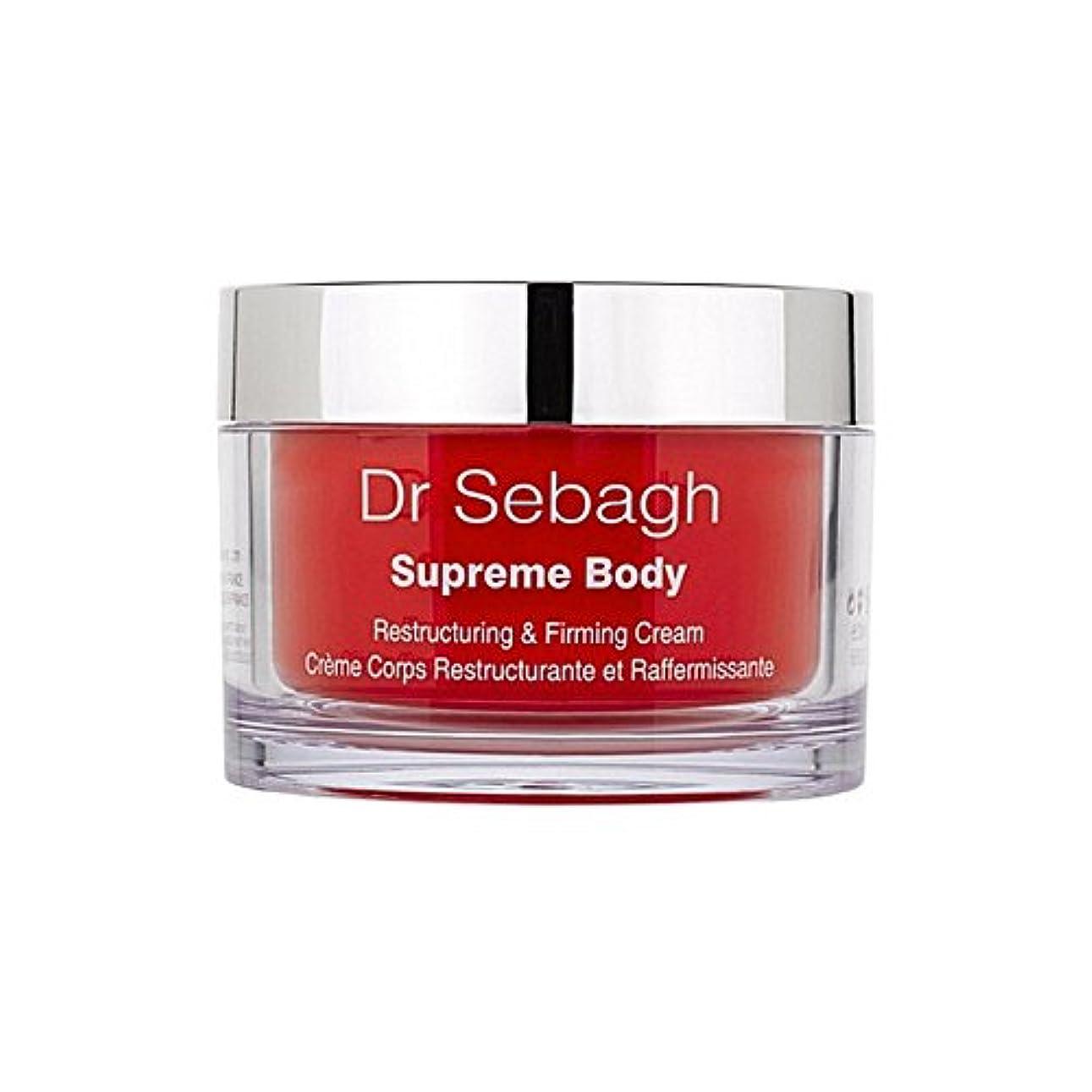 間欠ファーザーファージュ傑作Dr Sebagh Supreme Body Cream 200ml (Pack of 6) - 最高のボディクリーム200ミリリットル x6 [並行輸入品]
