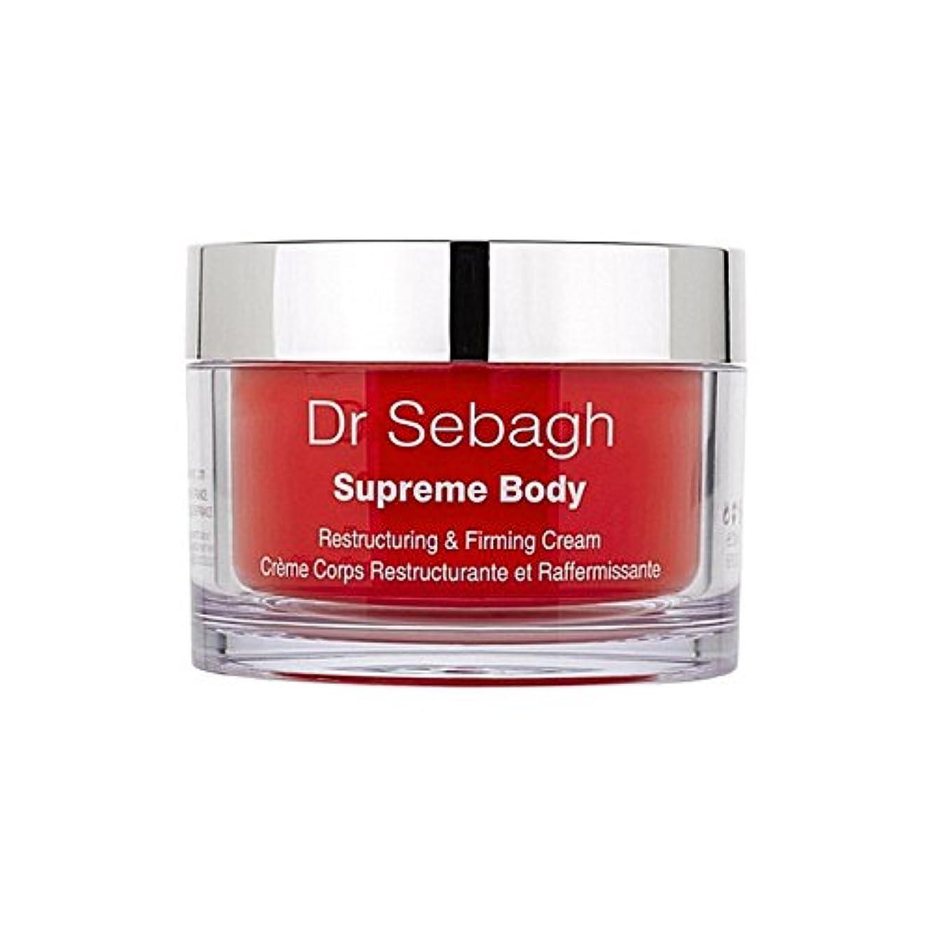 無し奨学金糸Dr Sebagh Supreme Body Cream 200ml (Pack of 6) - 最高のボディクリーム200ミリリットル x6 [並行輸入品]