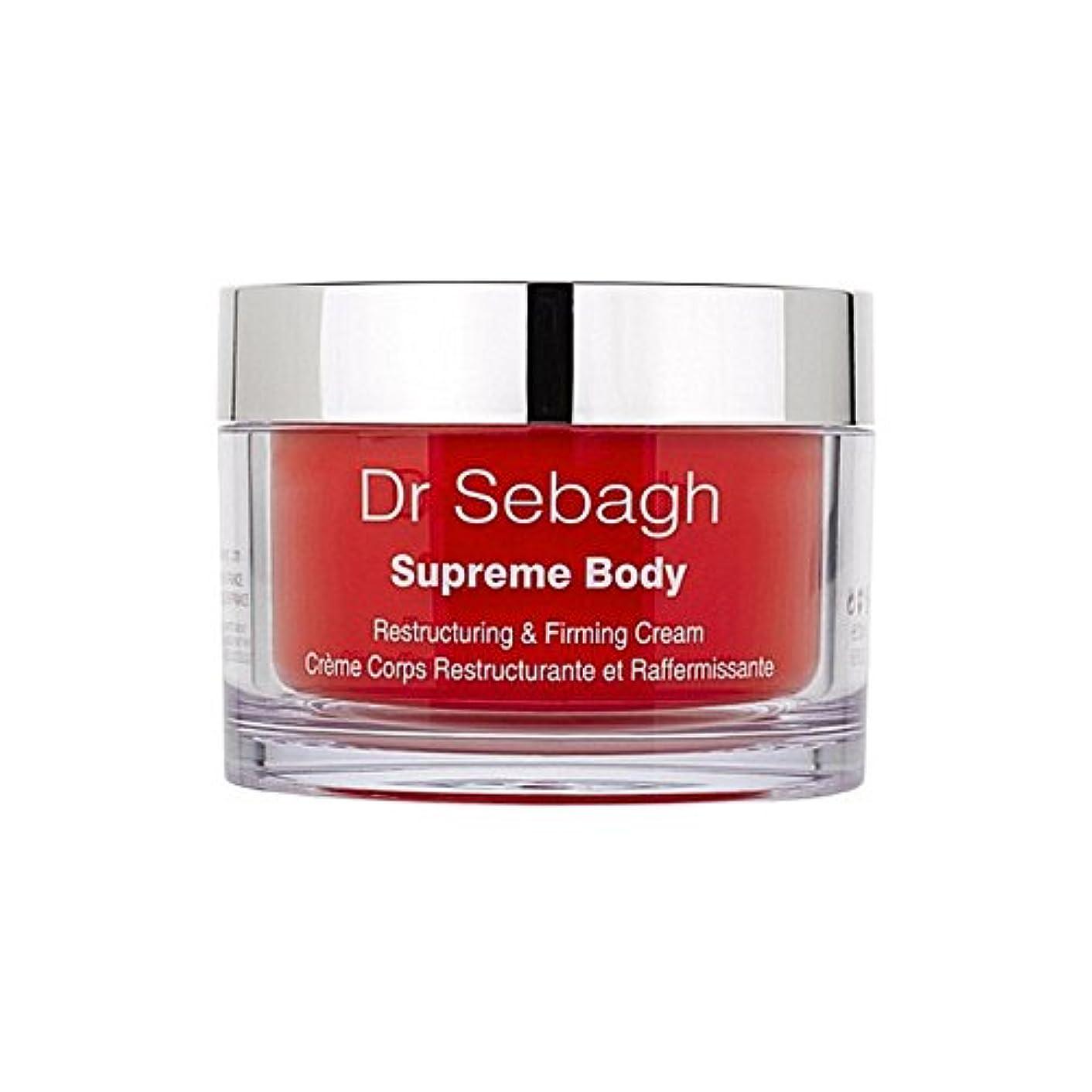 励起信頼できる時計回りDr Sebagh Supreme Body Cream 200ml (Pack of 6) - 最高のボディクリーム200ミリリットル x6 [並行輸入品]