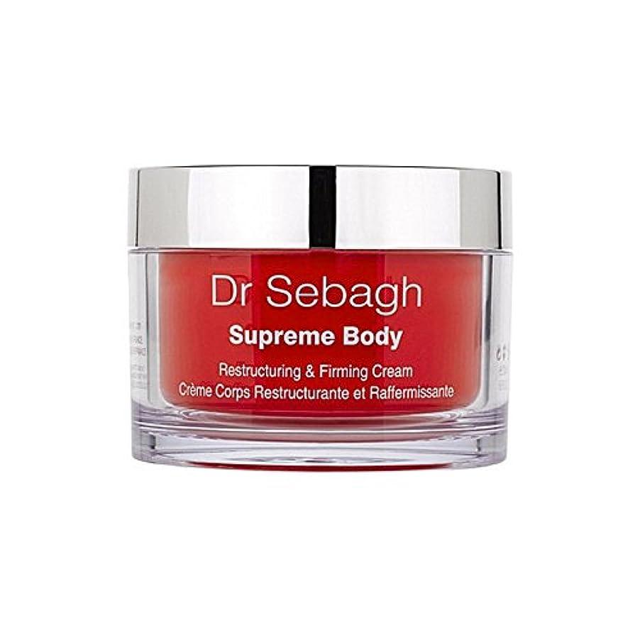 オズワルド多様性エゴイズム最高のボディクリーム200ミリリットル x2 - Dr Sebagh Supreme Body Cream 200ml (Pack of 2) [並行輸入品]