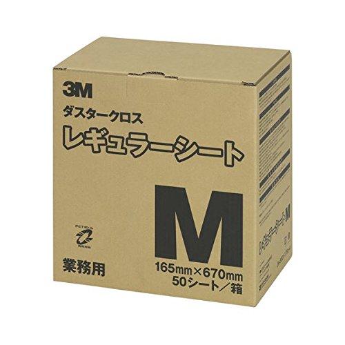 (まとめ) 3M ダスタークロス レギュラー Mサイズ D/C REG M 1パック(50シート) 【×2セット】 生活用品 インテリア 雑貨 日用雑貨 掃除用品 [並行輸入品]