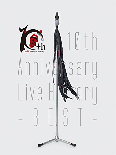 10th Anniversary Live History -BEST- [DVD]