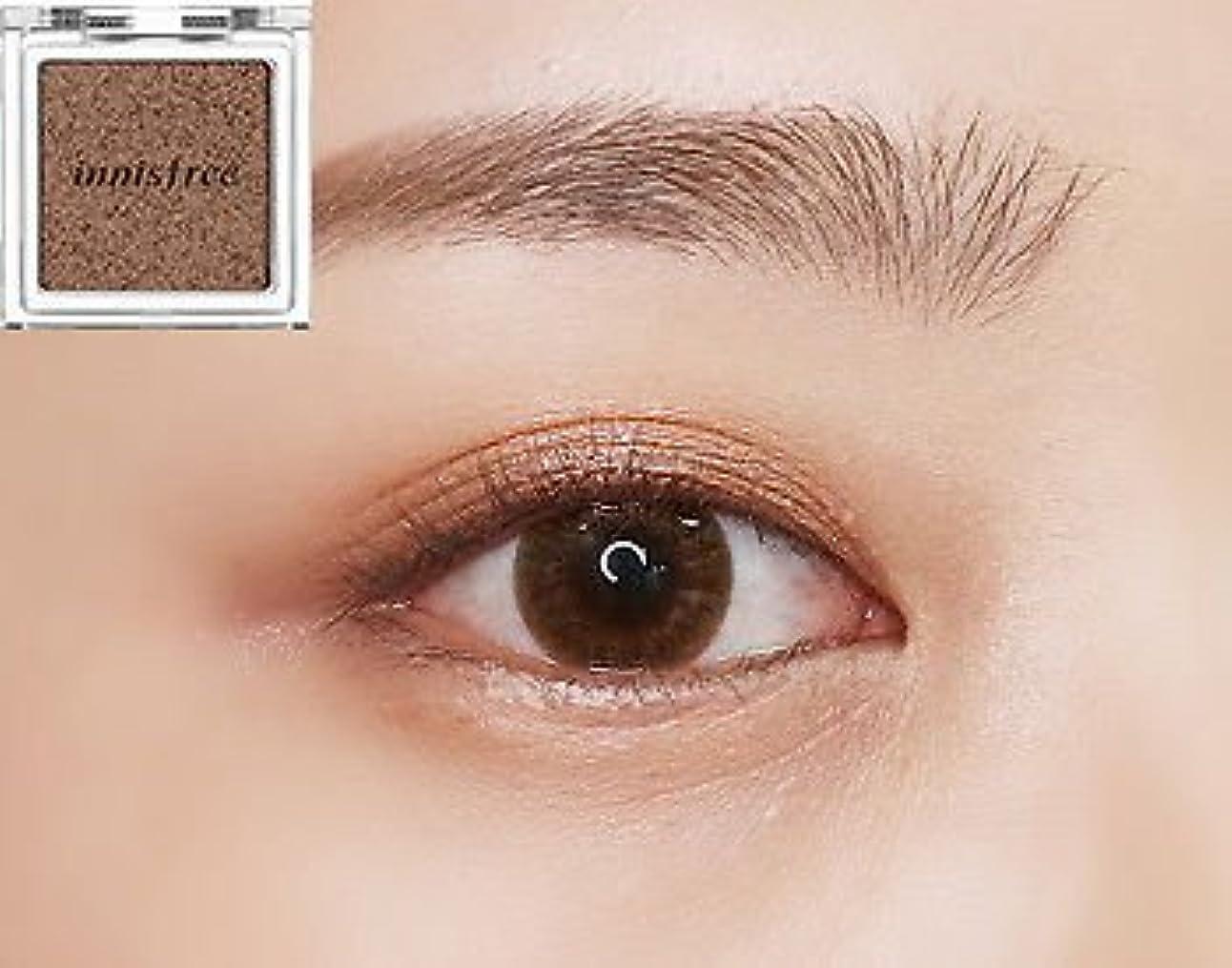 飲料池地質学[イニスフリー] innisfree [マイ パレット マイ アイシャドウ (グリッタ一) 20カラー] MY PALETTE My Eyeshadow (Glitter) 20 Shades [海外直送品] (グリッタ...