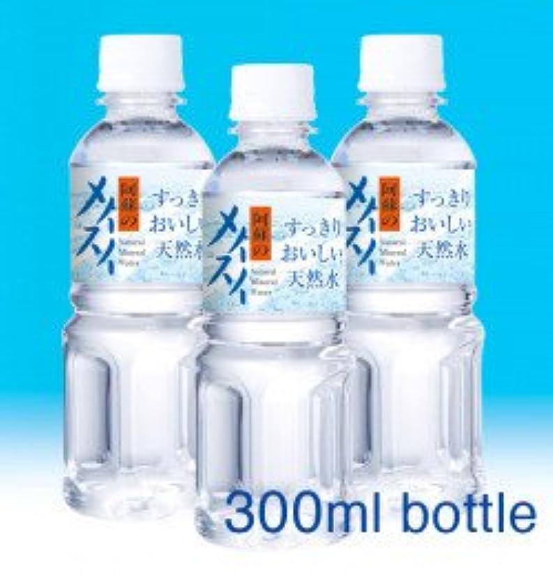 オートマトンビバ宿る阿蘇のメイスイ ペットボトル300ml×35本入 1箱 【非加熱殺菌の美味しい天然水】