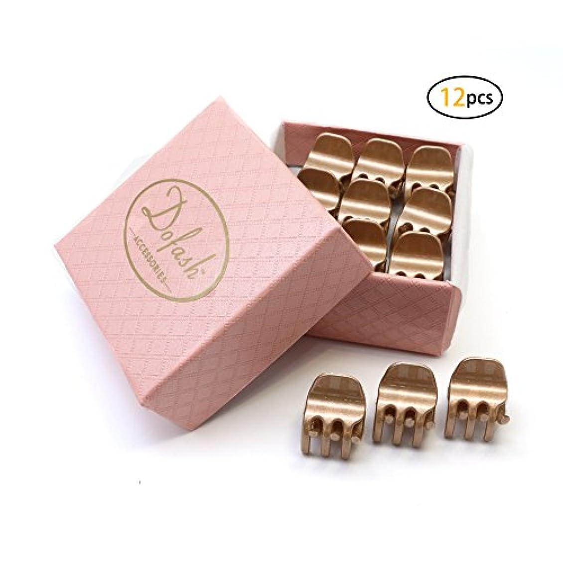 急ぐシガレットスライムDofash 12個ローズゴールド ミニバンスクリップ、ミニヘアクロークリップ プラスチック 1.8CM ヘアクリップ ギフトボックス付き 女の子のためと子供用
