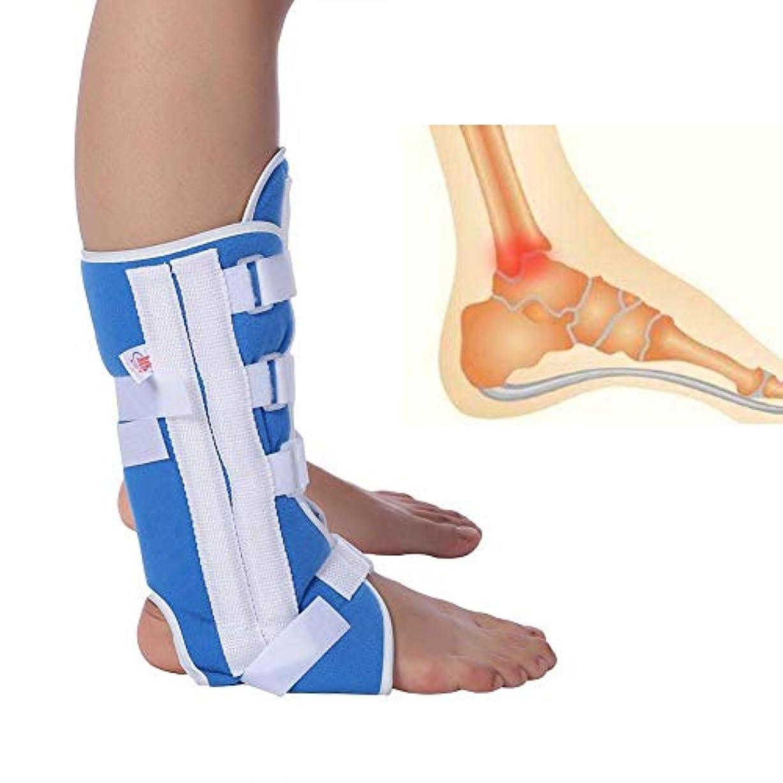 合理化見出し歩道足首関節の外部固定、調整可能な関節保護足首ストラップ装具捻rainストラップフットブレースサポート痛み緩和保護ブレース,M