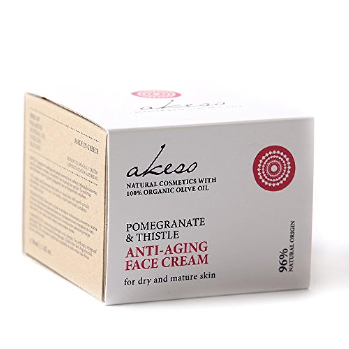 スライム野望平野Pomegranate & Thistle Anti-ageing Face Cream - 50ml