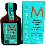 【モロッカンオイル 】 モロッカンオイル オイルトリートメント25ml【並行輸入品】