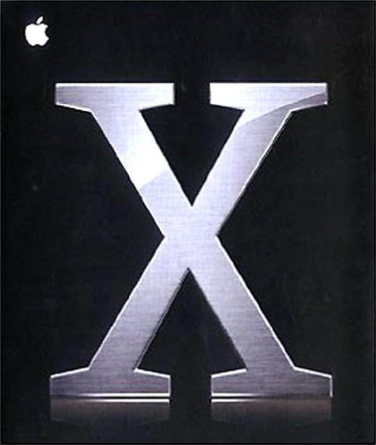 重要な皮肉あるMacOS X Panther V10.3 RETAIL (E)